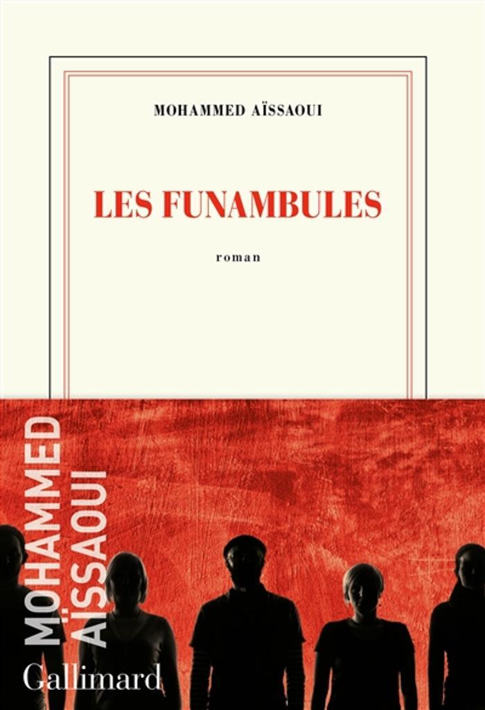 Les Funambules |