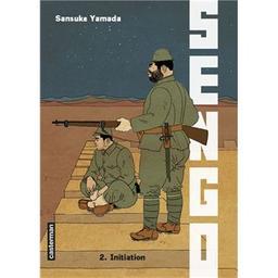 Initiation | Yamada, Sansuke (1972-....). Scénariste. Illustrateur